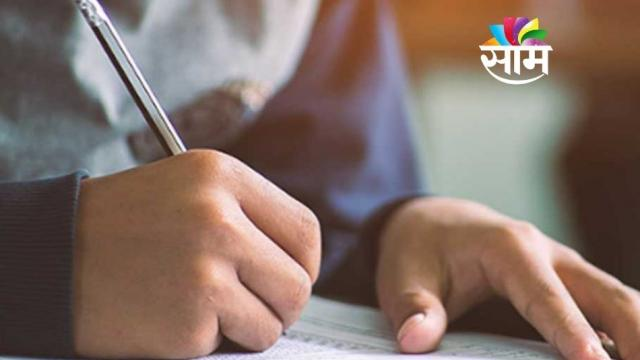 Tenth and Twelfth Standard Examinations Postponed