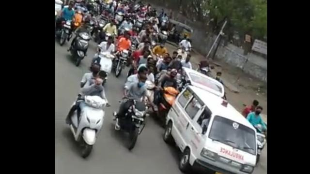 Youth participated in Last rites rally of  goon in Pune