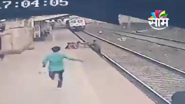 Railway Pointsman saved life of boy at Wangani Station