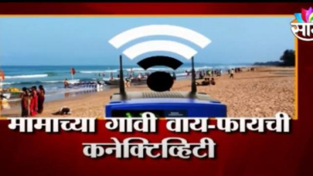 Internet demand from tourists at the resort