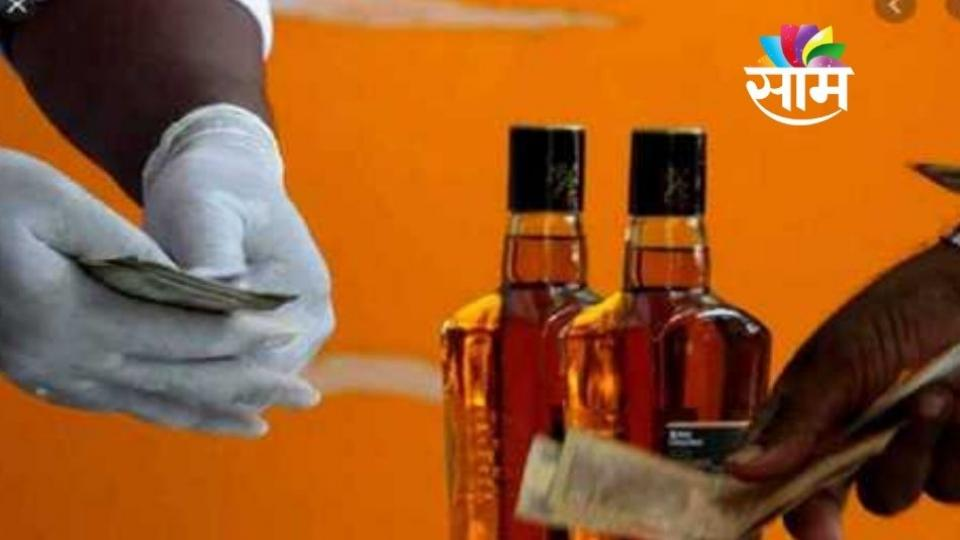 Two Arrested for Selling of Liqor in Curfew at Akola