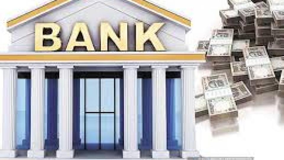 Do you know the latest changes in banks?
