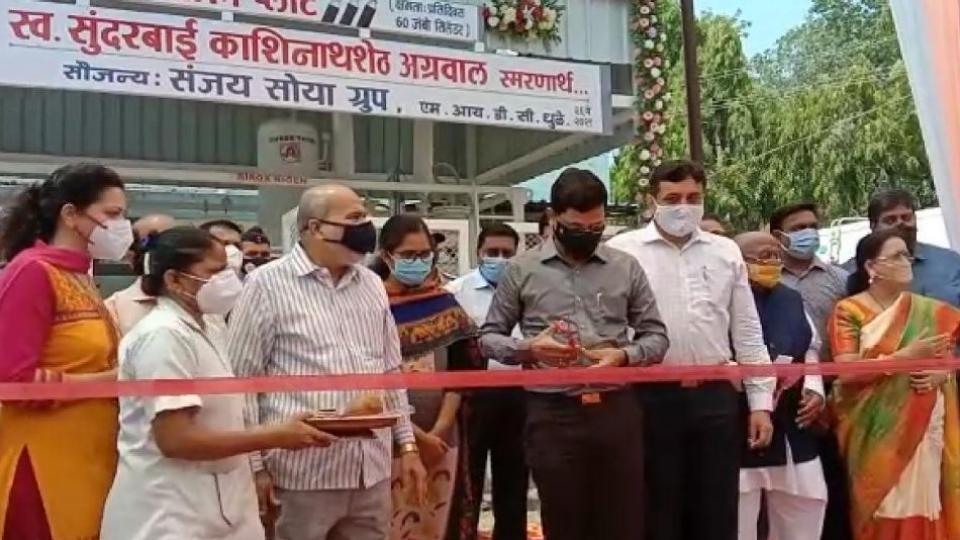 Inauguration of a project to generate oxygen from the air