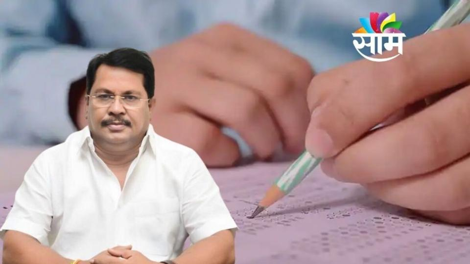 Vijay Vadettiwar Explains Resons Behind Postponement of MPSC Exams