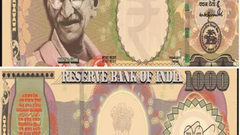 viral satya one thousand note currency