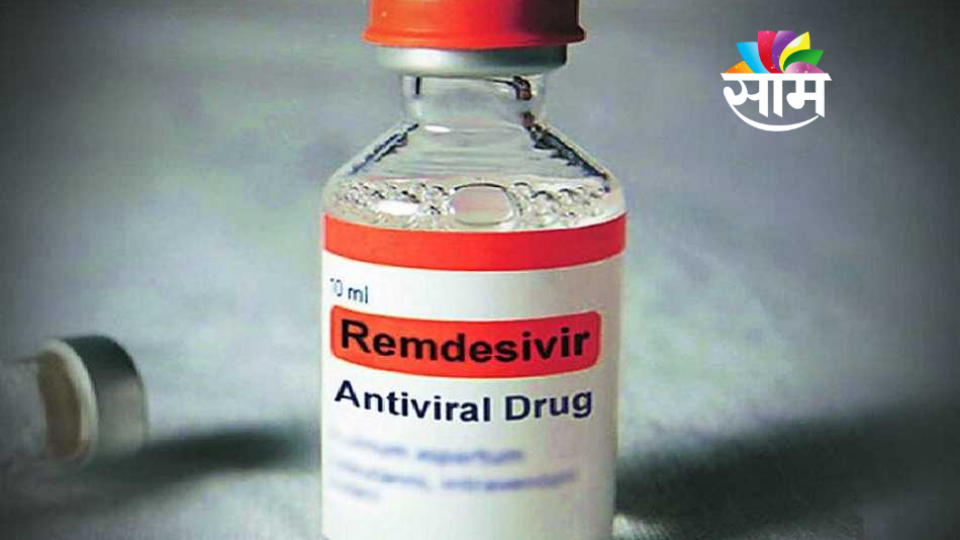 Remdesiver Injection