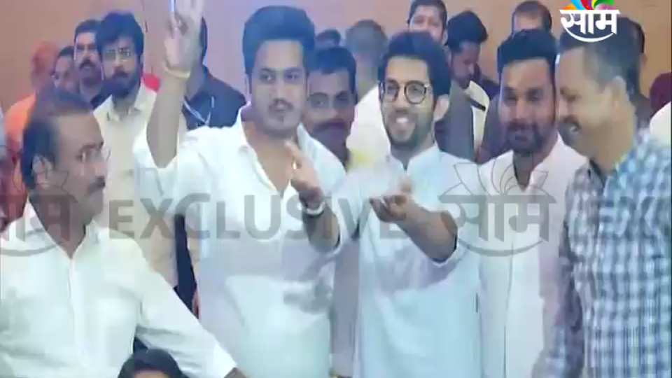 Aditya Thackeray And Rohit Pawar Will Get This cabinet ministers