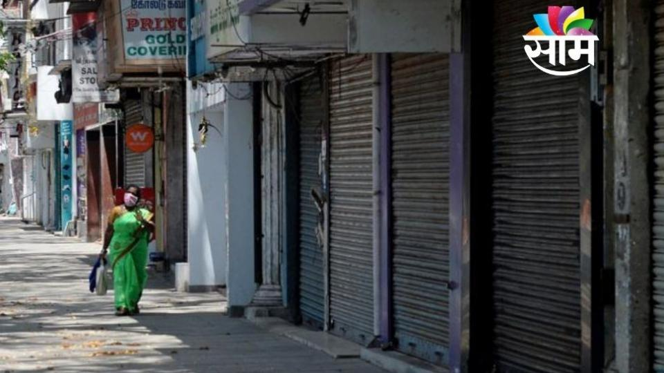 Baramati Traders to Open Shops on Monday