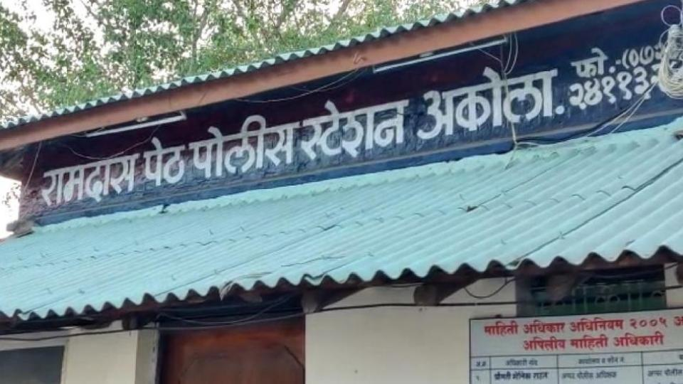 The prostitution business was in an upscale neighborhood in Akola