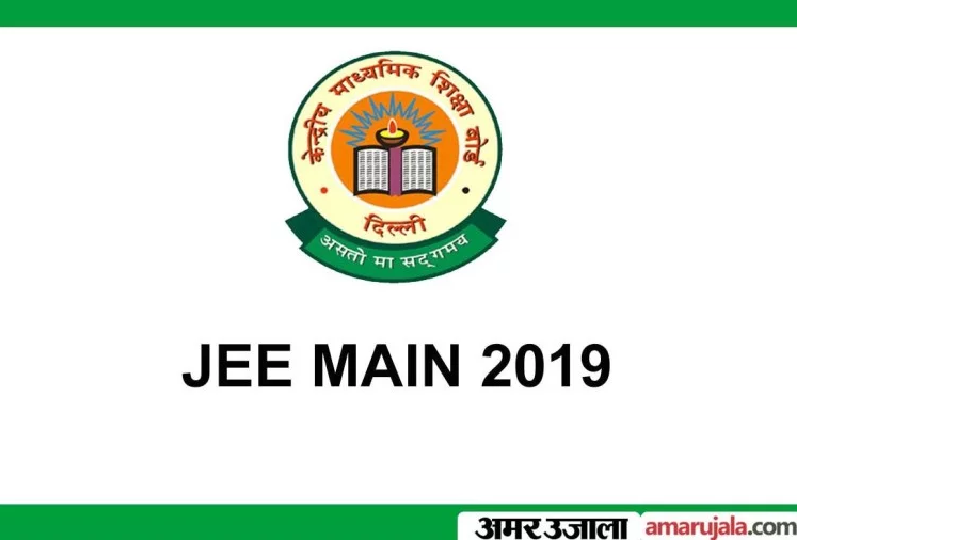 education, JEE exam, date