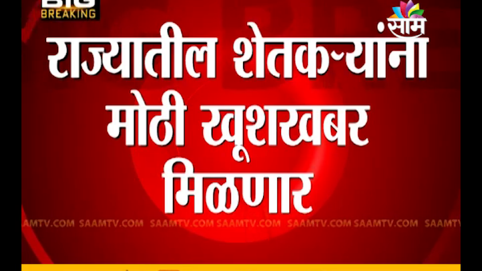 common minimum programme of shiv sena congress and ncp in marathi