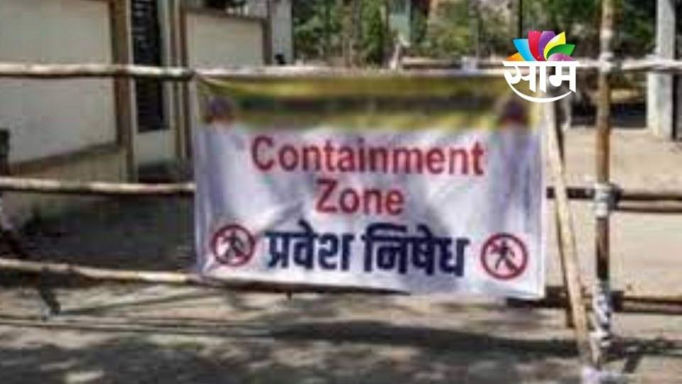 Containment Zone