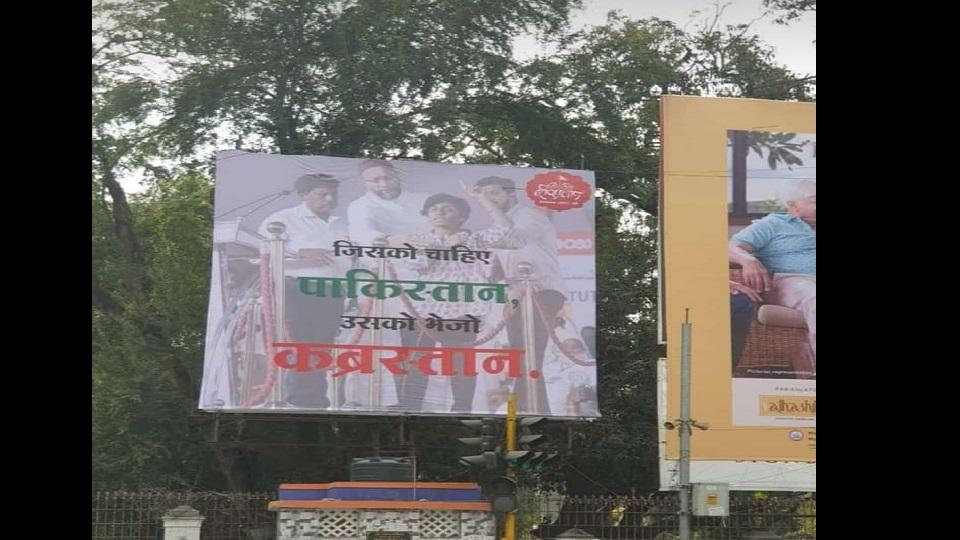 Pune Banner on Pakistan