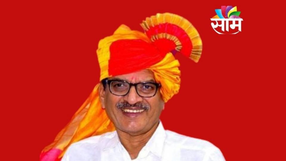 Parbhani District Bank Election Results