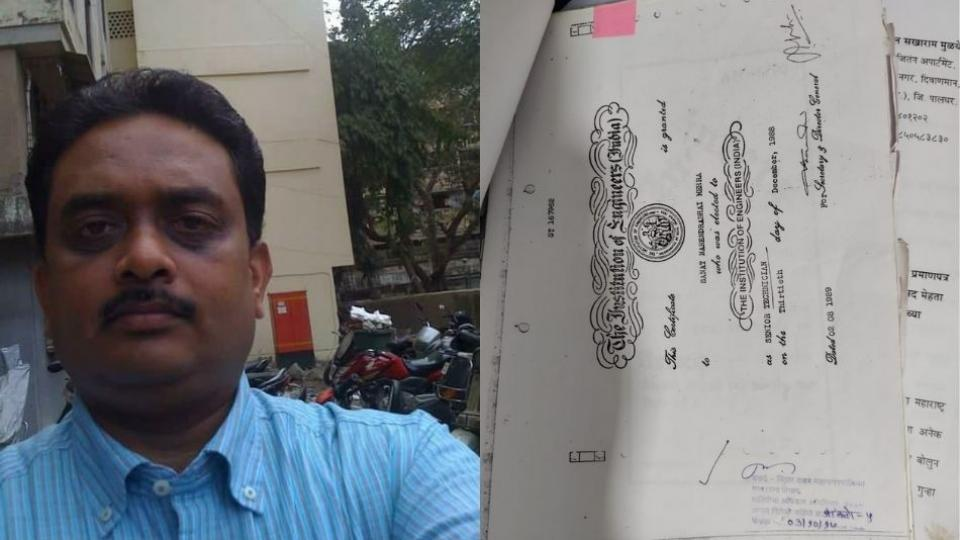 A man working in corporation by getting a bogus degree certificate