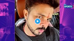 ipl 2021,s sreesanth,  Viral Video,ipl 2021 auction