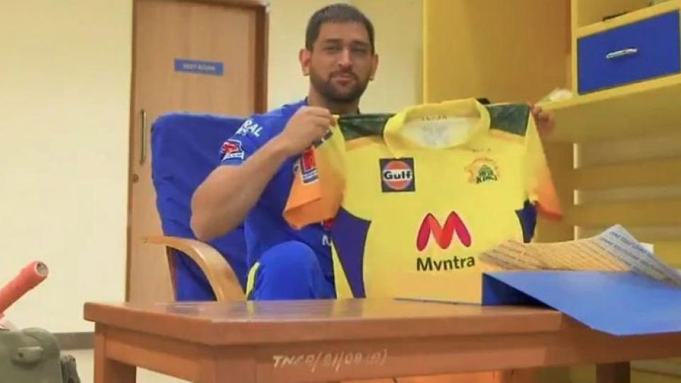 ms dhoni, csk new jersey, csk new jersey for ipl 2021, csk fans, csk special honor to indian army, ipl news in marathi
