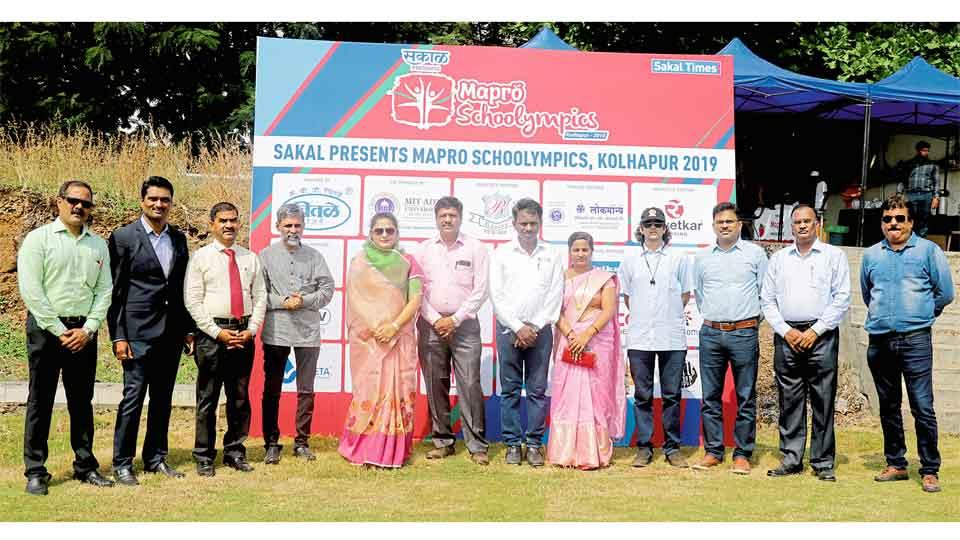 School Olympic Competition Started In Kolhapur