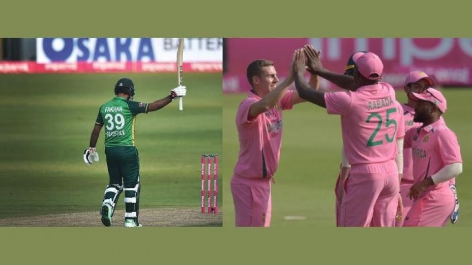 South Africa vs Pakistan 2nd ODI