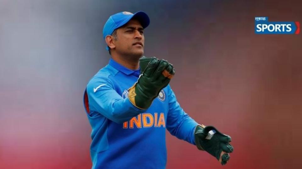 MS Dhoni, T20 world cup, BCCI former selector, Cricket News In Marathi