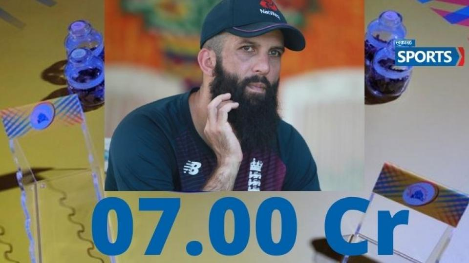 ipl auction 2021,  MS Dhoni, CSK, Moeen Ali