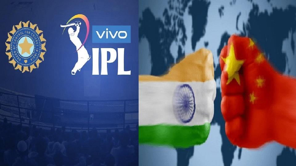 India, China,  border clash, Galwan valley,  BCCI, Chinese Vivo