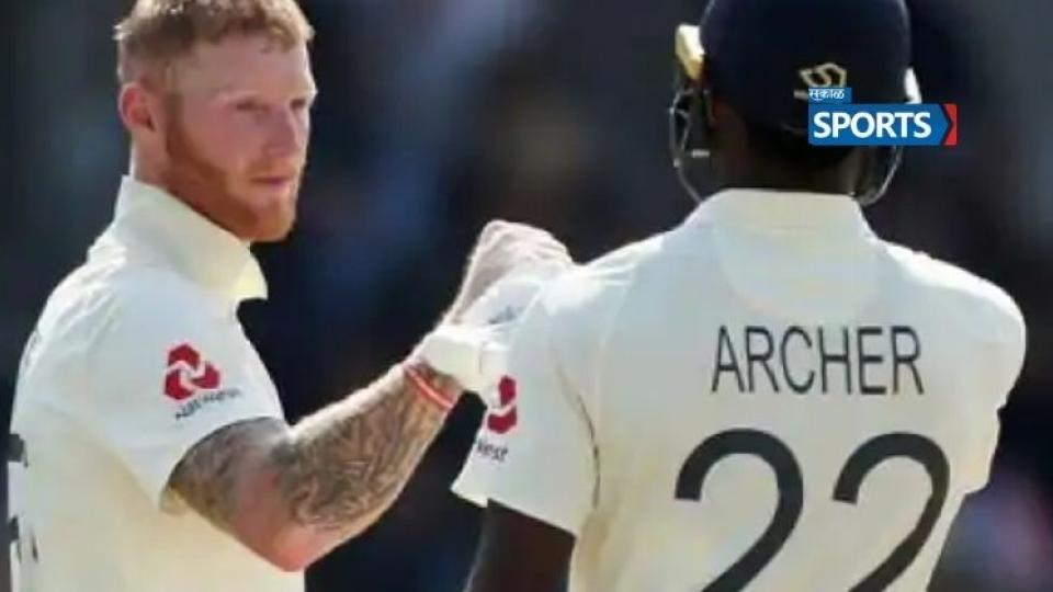 Ben Stokes,England Cricket Team,India Vs England,England Vs India,India, england Test Series,India England Test Series, ICC World Test Championship,CricketNews in Marathi