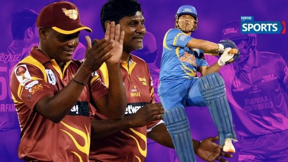 Road Safety World Series T20 ,  West Indies Legends,  England Legends,  India Legends