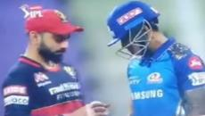 ipl 2020,  mi vs rcb match, fight between virat kohali and suryakumar yadav