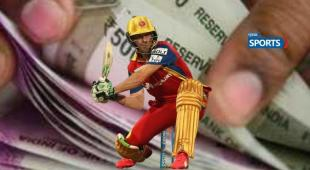 indian premier league 2021,  ab de villiers, ipl 100 crore salary club, ms dhoni, Rohit Sharma, Virat Kohli after rcb retains him 14th season