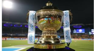 List of players traded in IPL 2020