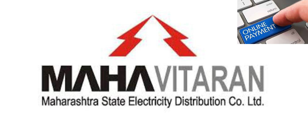 Maharashtra: Now consumers can pay electricity bills through NEFT ...