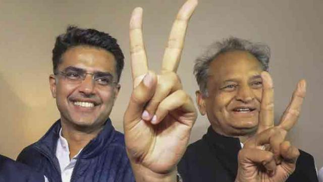 Sachin Pilot involved in horse trading with BJP, says CM Gehlot