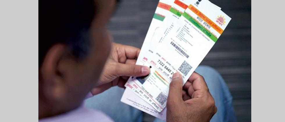 Of the 5% yet to enroll for Aadhaar, 4.5% from Pune: Rao