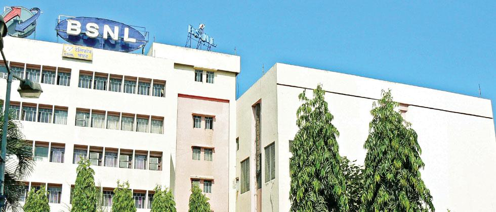 Govt rules out BSNL, MTNL disinvestment