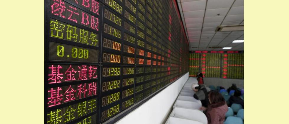 Asia markets climb as Fed signals possible rate cut