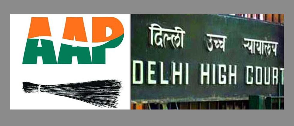 Office of profit: 20 AAP MLAs move HC against disqualification