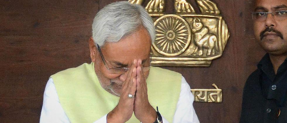 SC rejects PIL seeking disqualification of Bihar CM as MLC