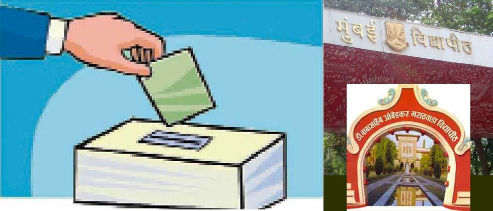 LS poll clashes with exams, 2 Maha varsities defer schedules