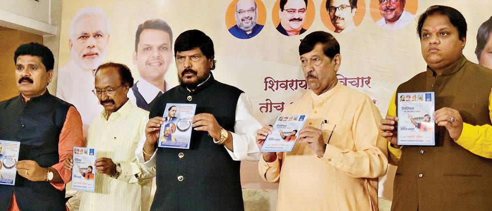 BJP-SS-RPI (A) Alliance Will Emerge Victorious In Polls