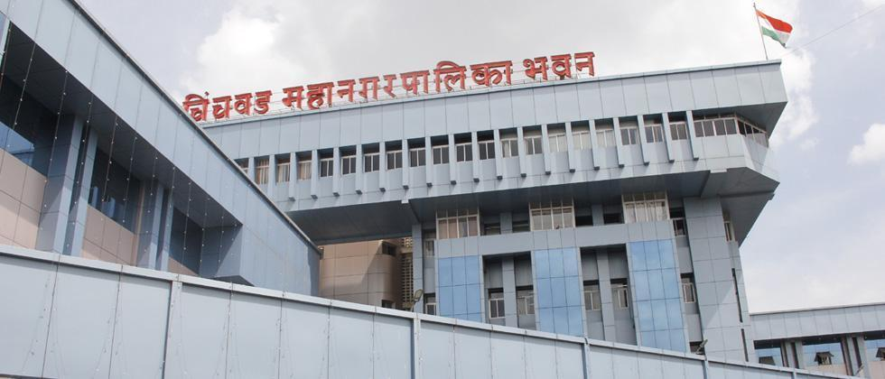 Pimpri Chinchwad to get its own police commissionerate