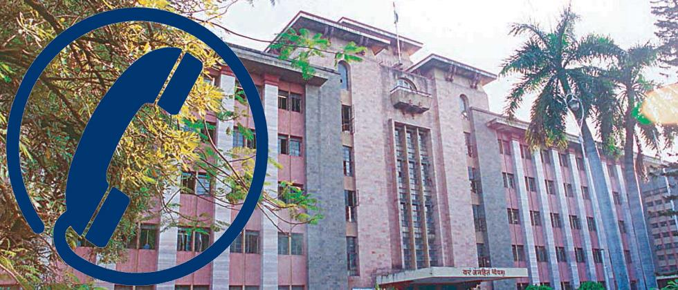 Pune Municipal Corporation launches helpline for essential services, commodities