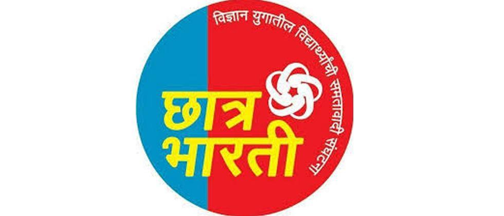 Chhatra Bharati to hold march to address problems in edu sector