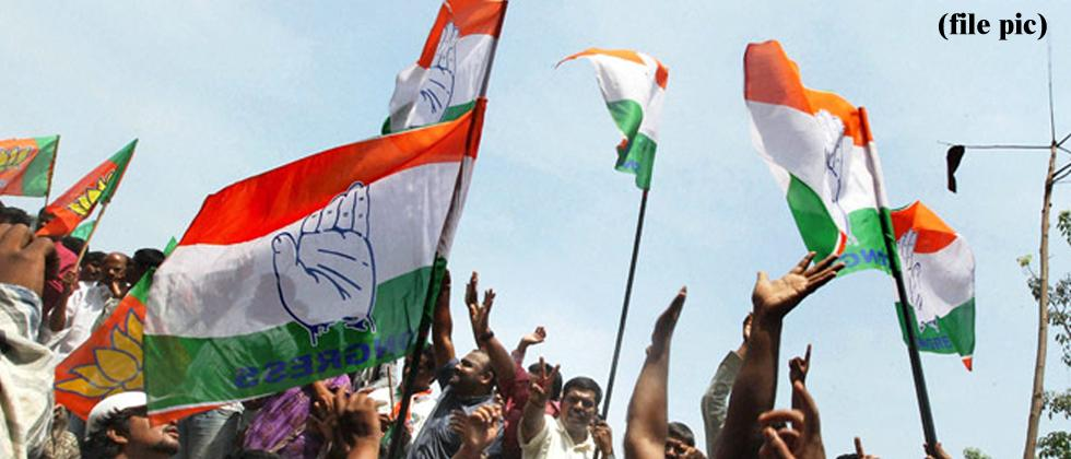 LokSabha 2019: Cong to kick-start poll campaign in city today
