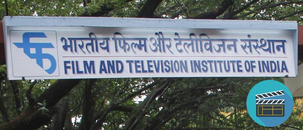 Five courses of FTII get AICTE approval