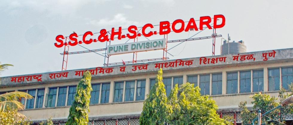 Maharashtra SSC, HSC result will be declared soon