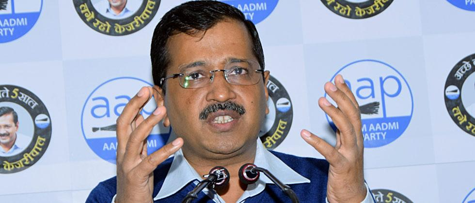 We are a family, says Kejriwal on dropped MLAs