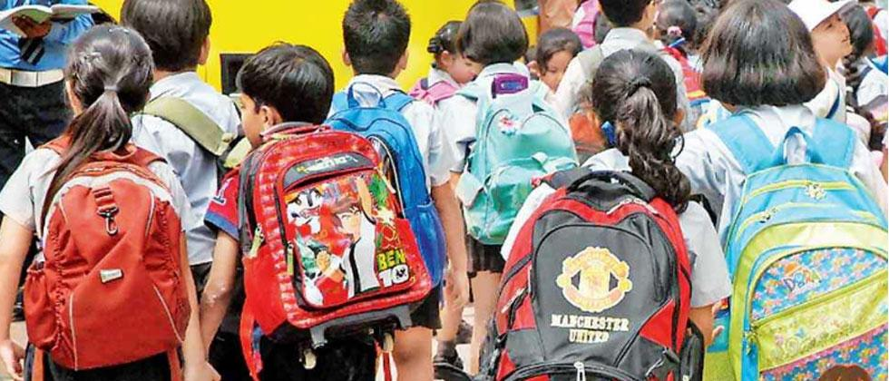 Maharashtra Government plans to reopen schools from June 15