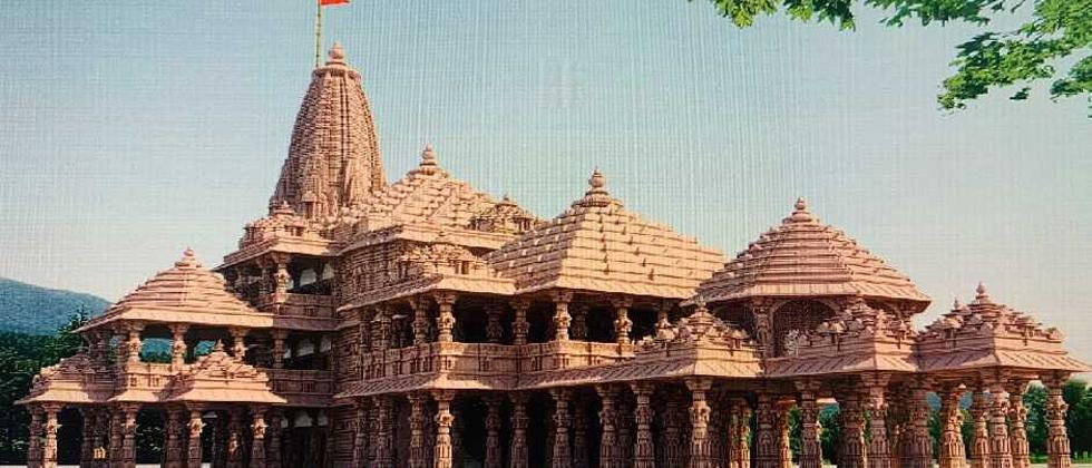 Ayodhya Ram Mandir Bhumi Pujan: How to watch live telecast