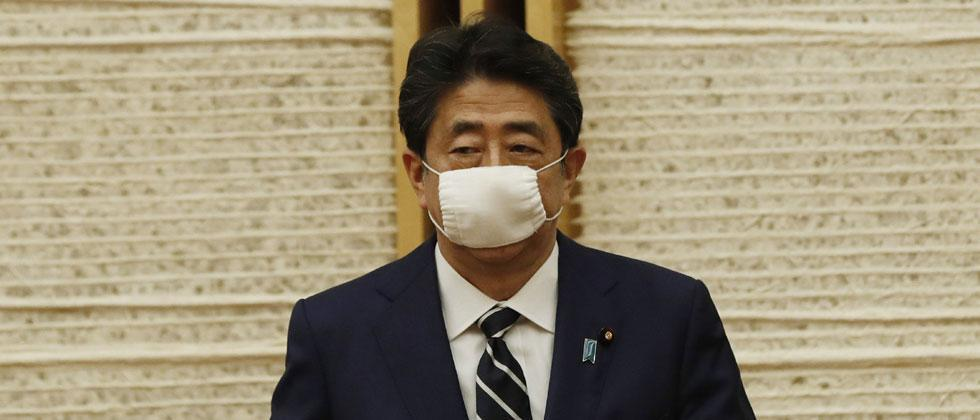 Japanese Prime Minister Shinzo Abe to resign amid health conditions